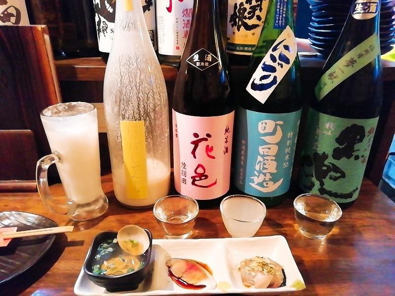 仙台の居酒屋さんまとめ記事