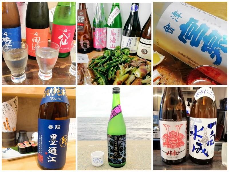 日本酒オタクおすすめの酒屋さん
