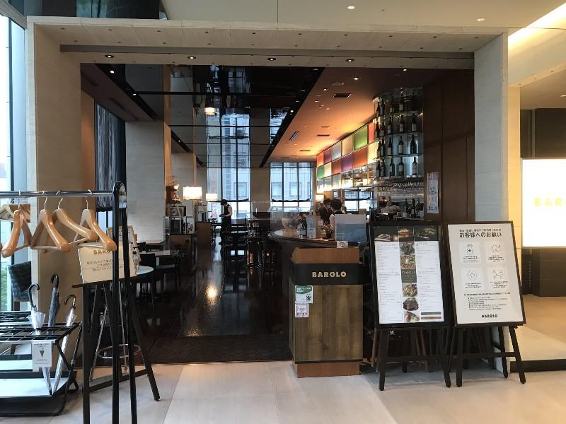 三井ガーデンホテルのレストランバローロで購入可能!ウーバーイーツも!